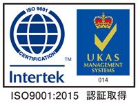 ISO_9001_UKAS_014